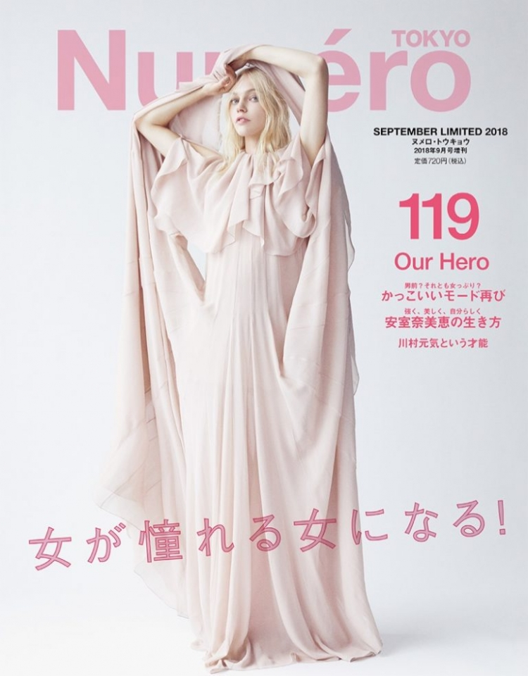 Gallery: Sasha Pivovarova In The Shooting For Numero Tokyo /></p> <p></p> <p style=